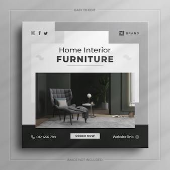 Modelo de postagem de mídia social de móveis modernos minimalistas