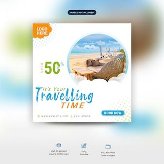Modelo de postagem de mídia social de oferta de desconto de viagem psd premium