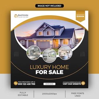 Modelo de postagem de mídia social de propriedade imobiliária ou banner quadrado da web