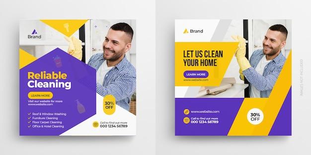 Modelo de postagem de mídia social de serviço de limpeza