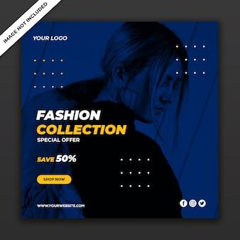 Modelo de postagem de mídia social de venda de moda