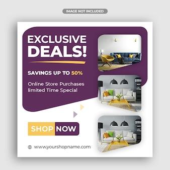 Modelo de postagem de mídia social de venda de móveis