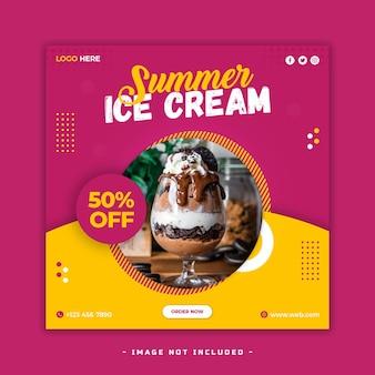 Modelo de postagem de mídia social de verão de sorvete premium