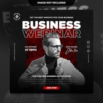 Modelo de postagem de mídia social de webinar de negócios