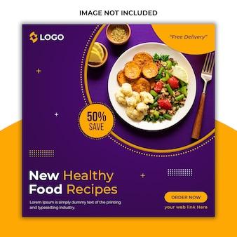 Modelo de postagem de mídia social deliciosa comida saudável