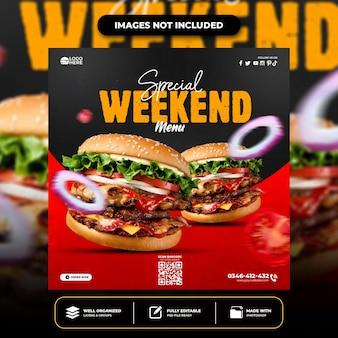 Modelo de postagem de mídia social delicioso de hambúrguer especial