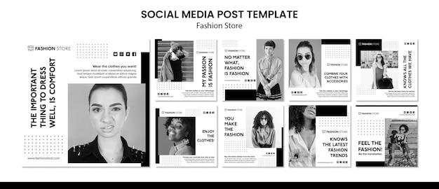 Modelo de postagem de mídia social do conceito de loja de moda