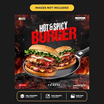 Modelo de postagem de mídia social do delicious burger