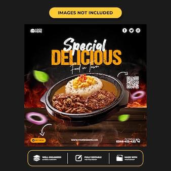 Modelo de postagem de mídia social do delicious food