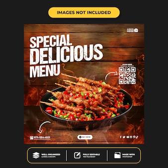 Modelo de postagem de mídia social do menu especial
