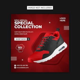 Modelo de postagem de mídia social e instagram de sapatos especiais