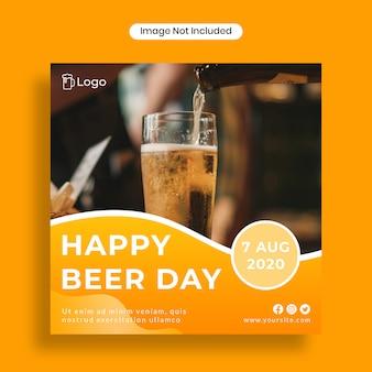 Modelo de postagem de mídia social feliz dia da cerveja
