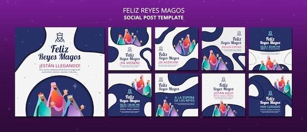 Modelo de postagem de mídia social feliz reyes magos Psd Premium