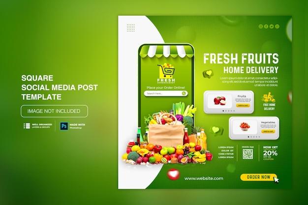 Modelo de postagem de mídia social instagram para vegetais e frutas