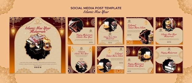 Modelo de postagem de mídia social islâmica de ano novo
