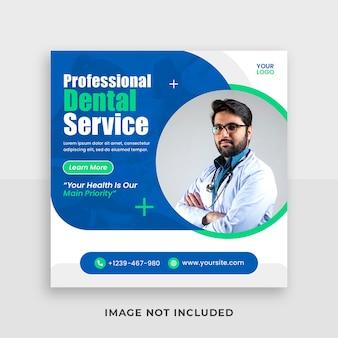 Modelo de postagem de mídia social médica para dentista profissional e assistência médica