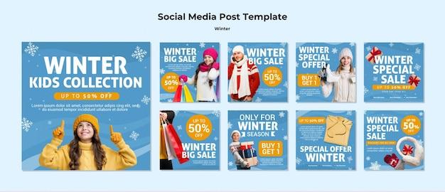 Modelo de postagem de mídia social para a família no inverno