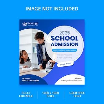 Modelo de postagem de mídia social para admissão escolar digital media design