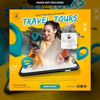 Modelo de postagem de mídia social para agências de viagens de turismo