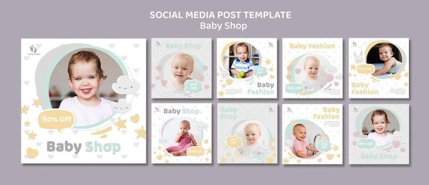 Modelo de postagem de mídia social para loja de bebês