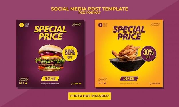 Modelo de postagem de mídia social para promoção de alimentos na cor amarela roxa