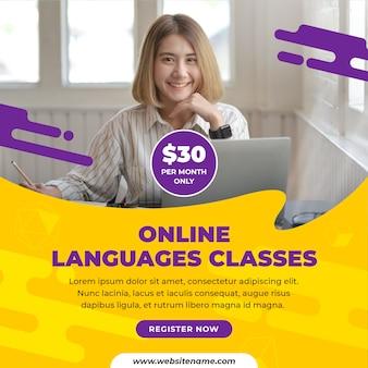 Modelo de postagem de mídias sociais de classes de idiomas online