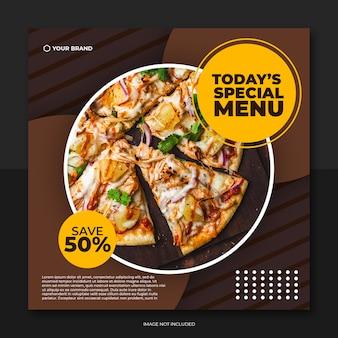 Modelo de postagem de mídias sociais de comida de estilo amarelo e marrom