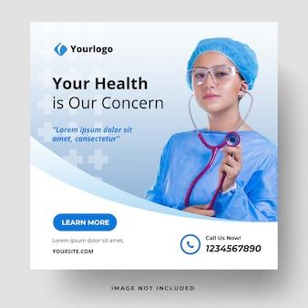 Modelo de postagem de mídias sociais de saúde médica