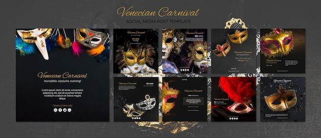 Modelo de postagem de mídias sociais do carnaval de veneza