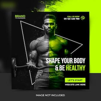 Modelo de postagem de mídias sociais fitness, post de banner