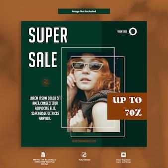 Modelo de postagem de super venda de moda em mídia social