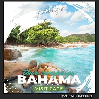 Modelo de postagem de viagem de férias de verão do instagram