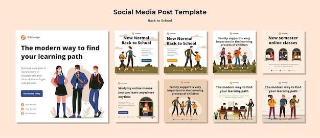 Modelo de postagem de volta às mídias sociais da escola