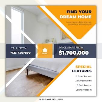 Modelo de postagem do banner quadrado de mídia social imobiliária