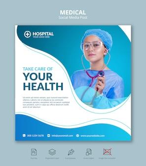 Modelo de postagem do instagram de banner quadrado de saúde médica
