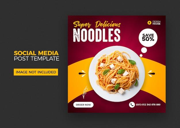 Modelo de postagem do instagram mídias sociais de alimentos
