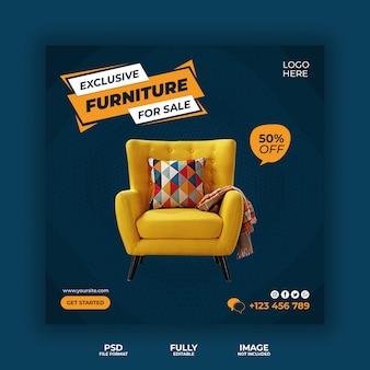 Modelo de postagem do instagram para mídia social do furniture