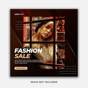 Modelo de postagem em mídia social com oferta especial de moda elegante e elegante