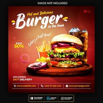 Modelo de postagem em mídia social de comida para hambúrguer fastfood de restaurante