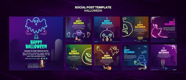 Modelo de postagem em mídia social de evento de halloween