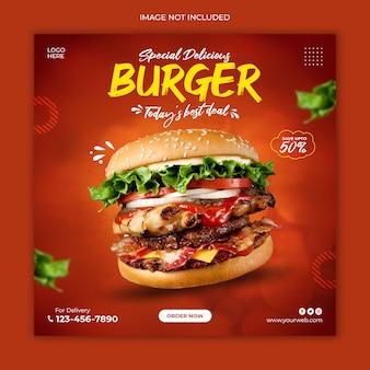 Modelo de postagem em mídia social de hambúrguer delicioso