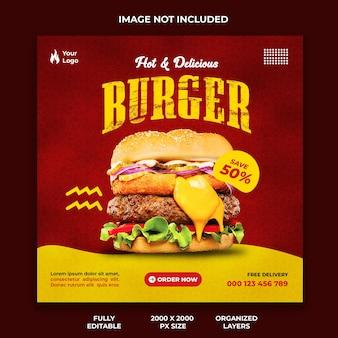 Modelo de postagem em mídia social de hambúrguer quente e delicioso para restaurantes de fast food