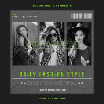 Modelo de postagem em mídia social de moda urbana