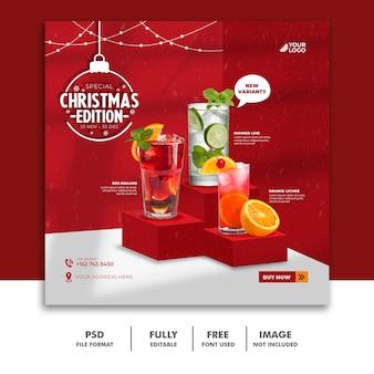 Modelo de postagem em mídia social de natal para menu de bebidas