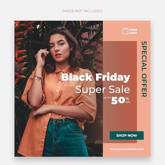 Modelo de postagem em mídia social de super venda na black friday