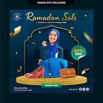 Modelo de postagem em mídia social de venda do ramadã