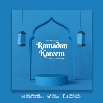 Modelo de postagem em mídia social do ramadã Psd Premium