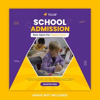 Modelo de postagem em mídia social para admissão escolar