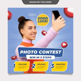 Modelo de postagem em mídia social para concurso de fotos