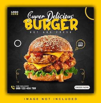 Modelo de postagem em mídia social para hambúrguer fastfood de restaurante
